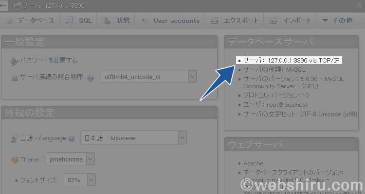 Zenlogicでホスト名を調べる方法